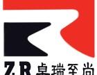 武汉高档月子会所装修 月子中心装修设计公司