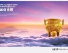 欢迎进入-舟山森歌集成灶统一售后服务网站受理中心