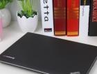 自用联想thinkpad E431 i5出售