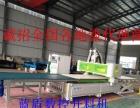 供应各地LD1325木工开料机 高效率 高稳定