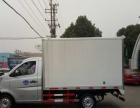 遵义的冷藏保鲜药品运输车多少钱一辆