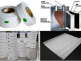 供应电池隔膜纸