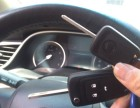 汕头配汽车钥匙 无损开锁 匹配芯片钥匙遥控器 汽车钥匙改折叠