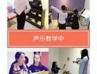 北京海淀五道口公主坟通州万达附近学习声乐找桔子树艺术教育