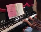 广州梦想成人钢琴,零基础一对一专业授课