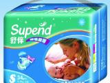 精品推荐供应舒伴品牌婴儿纸尿裤,舒薄棉柔婴儿纸尿裤系列