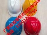 祥宁牌免喷漆玻璃钢安全帽V型