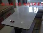 瑞奇电暖桌 电取暖茶几 厂家直销