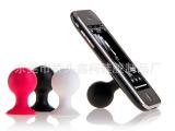 iphone 手机支撑  相机支架 硅胶手机支架 手机车载支架 硅胶吸盘