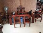 老船木沙发椅子组合客厅沙发茶几现代中式家具