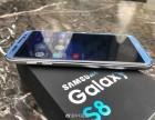 西安分期付款买三星S8怎样审核