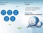 淮安网站开发建设与网站制作定制化服务