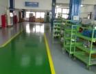 廊坊开发区施工地坪漆地面公司