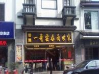 香港一哥云吞面世家 香港一哥云吞面世家诚邀加盟