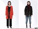 底色法国时尚名牌折扣女装尾货杭州服装批发市场