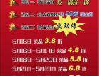 0048香辣虾香辣干锅
