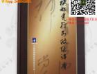 吴悦石花鸟画教学 1-15集高清硬盘版售价300元