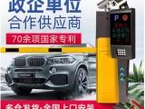 智能地铁工厂停车场管理系统校园出入车牌识别仪