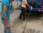 宿迁食品厂酒厂清淤公司承接管道清淤 污水池清淤