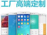 高端智能手机定制生产oem全网通八核4G