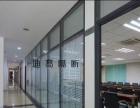 办公玻璃隔断高隔间
