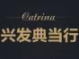 九龙坡杨家坪当铺典当行,附近典当回收黄金名表