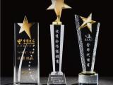 水晶奖杯奖牌定做长沙水晶奖杯厂家直销水晶品种齐全