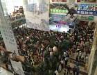 周年庆典特色展览展示动漫展军事展恐龙展