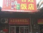 吴航 利洋新村奎桥路195号 酒楼餐饮 商业街卖场