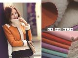 288F高档麂皮绒复合羊羔绒面料 冬季保暖大衣布料 多色现货供应