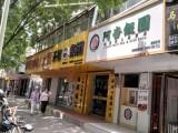 兴庆区新华街商业街营业中餐饮旺铺招合伙人
