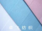现货全棉 鱼骨纹,涤棉口袋布/人字纹里子布。