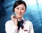 北京清大华普太阳能(维修各点~24小时服务客服联系方式多少?