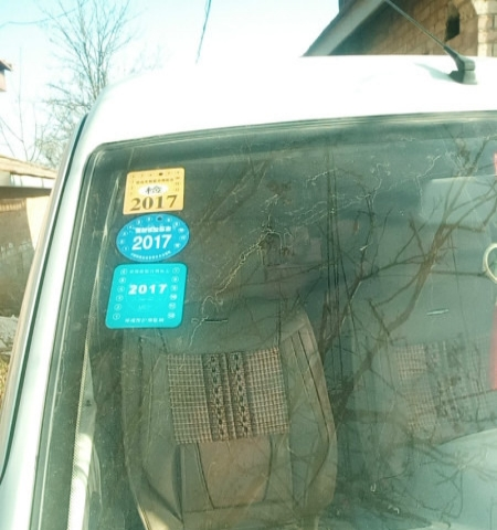昌河福瑞达2008款 1.1 手动 钢板弹簧标准型 车况良,正常行驶中。