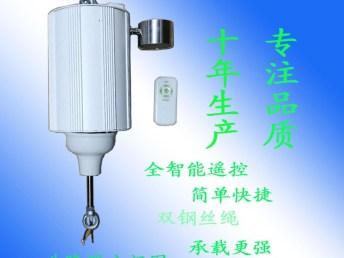 广东中山专业生产 恒旭吊灯升降机 全智能遥控一键控制