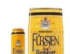 巴伐利亚狮冠啤酒 巴伐利亚狮冠啤酒诚邀加盟
