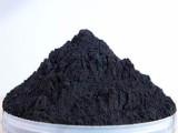 河北氧化钴,四氧化三钴生产厂家,氧化钴价格低,品质好
