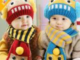 批发秋冬天 韩版男女童儿童帽婴儿帽宝宝帽子毛线帽 冬季围巾