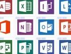 打字 表格 WORD 办公软件就来众学培训 小班授课