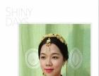 新娘化妆师婚礼造型设计 无隐形消费 五年老品牌