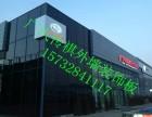 广汽传祺外墙装饰冲孔板//传祺4s店幕墙装饰网厂家