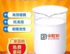 乳白色液体洗手液增稠剂厂家价格现货批发