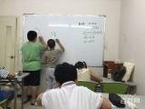 鄭州初二語文暑假輔導班家教七年級化學一對一補習班