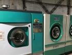 各类水洗机烘干机洗涤设备干洗设备高价回收
