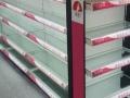 超市货架转卖