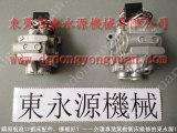APC-110冲压机电子模高指示器,订质刹车片 东永源快速供