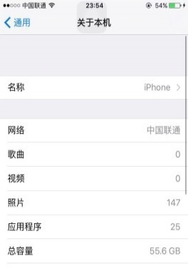 iphone6 金色 国行全网通 64G 95成新
