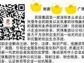 专业代理漳州注册公司,增资,验资审计报告