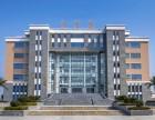 广西民族大学函授成人教育报名国家认可学历