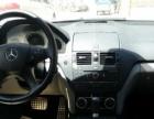 奔驰C级2008款 C200K 1.8T 手自一体 优雅型-北京